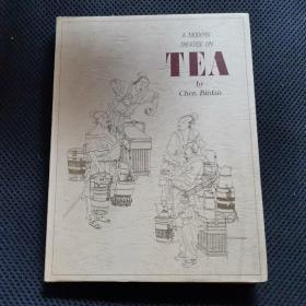 A MODERN TREATISE ON TEA (现代茶论)