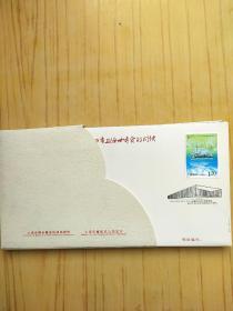 中國2010年上海世博會 紀念封5枚.貼1.2元郵票
