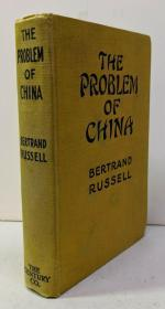 罗素《中国问题》(The Problem of China),1922年初版精装
