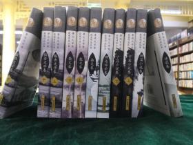 魯迅文學獎獲獎作品叢書(全11冊)