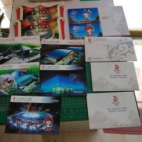 第29屆奧林匹克運動會吉祥物郵資明信片(8種合售)有7張是航空的