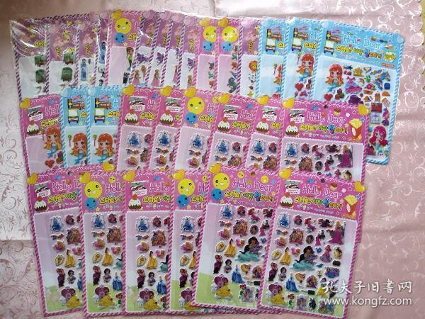 Anime Cartoon stickers Bubble cotton stickers Disney Princess (12 photos) Cartoon mermaid (6 photos) Thomas (2 photos) Dinosaurs etc. (30 photos in total)