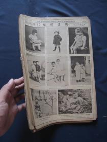 圖畫時報 第465到519期 中間缺第467、479、480、484期 存共51期 圖畫時報社1928年出版 民國原版舊報紙