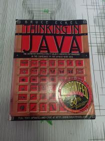 Thinking In Java (书角破损)