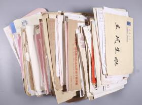 【北京電影學院院長王鳳生舊藏】:實寄封、手遞封等一組百余件(其中有著名攝影家鄧偉、以及清華校友、《揚州是個好地方》編曲者薛照熙等等) HXTX326889