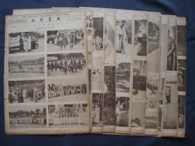 圖畫時報 存第401到407、409、411、424、429期 共11期 圖畫時報社1927年到1928年出版 民國原版舊報紙