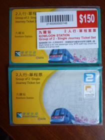 香港站機場快線2人行單程套票含票袋