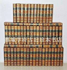 1792年版/全皮精裝《伏爾泰全集》55冊 OEUVRES DE VOLTAIRE NOUVELLE EDITION AVEC DES NOTES ET DES OBSERVATIONS, CRITIQUES, PAR M. PALISSOT