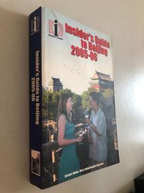 Insider's Guide to beijing 2005-06