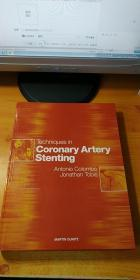 Techniques in coronary artery stenting【英文原版】