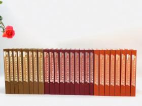 特別推薦:《第一批/第二批/第三批國家珍貴古籍名錄圖錄》八開布面精裝彩色精印,三集全套26冊,原價8900元,特價2折1780元包郵,出版社庫房直接發貨,庫存全新!