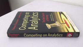 哈佛大学版 Competing on Analytics: The New Science of Winning(精装)