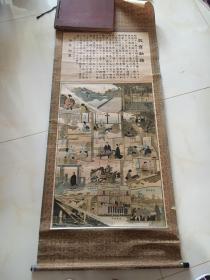 日本军国主义教育大正12年1923年《教育敕语图解》原装立轴