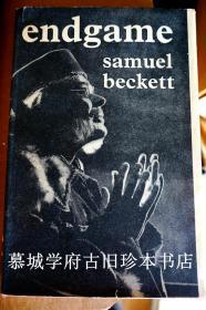 【英文初版】布面精裝/原裝書衣/諾貝爾文學獎得主貝克特戲劇《劇終》 SAMUEL BECKETT: ENDGAME