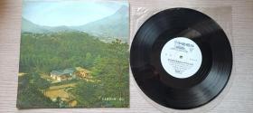 1971年M-906《毛主席您是我們心中的紅太陽》33轉唱片