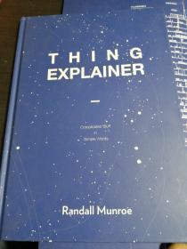 Thing Explainer: Complicated Stuff in Simple Words by Randall Munroe 英文原版精装 现货正版 8开