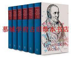 【全新】海德格爾推崇之德國散文大家《荷貝爾文集》6冊(全)Hebel:Gesammelte Werke Kommentierte Lese- und Studienausgabe in sechs B?nden