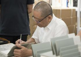 保真珍品!陳丹青《張岪與木心》以筆名張岪和陳丹青名字雙簽的陳丹青簽名本,初版一印
