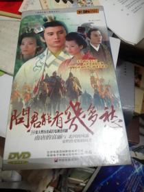 問君能有幾多愁6(DVD)