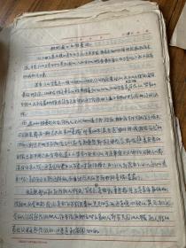 5562:手寫 孟子和孔子的人性論,批判孟子的性善論,孟子和荀子的人性論等 共21張