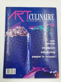 art culinaire the international magazine in good taste 48