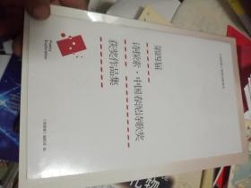 詩探索:2020年第3輯林莽中國傳媒大學出版社  未開封