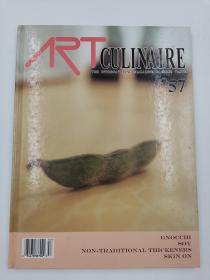 art culinaire the international magazine in good taste 57