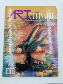 art culinaire the international magazine in good taste 59
