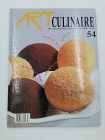 art culinaire the international magazine in good taste 54