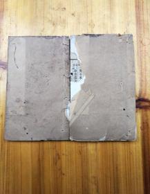 《兩漢蒙拾》五卷兩冊全