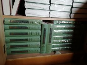 紹興商會檔案匯編1--30(全30冊)三大箱.出版社原箱裝