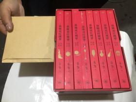 蔣勛說紅樓夢((修訂版)(套裝全8冊帶外盒)(附光盤) /外盒很破.書95品.2016年3版3印
