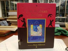 The Arabian Nights: Michael Foreman Illustrates