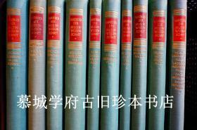 大開本/布面精裝/燙金封面/三面書口刷色/彩色、黑白插圖(約1500幅)本《音樂叢書》:《中世紀與文藝復興時期音樂》《巴洛克音樂》《洛可可音樂》《19世紀音樂》《現代音樂》《舊教音樂》《新教音樂》《世界樂器》《《音樂作品中的形式與精神》《音樂演奏實踐》HANDBUCH DER MUSIKWISSESCHAFT