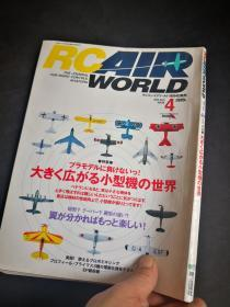《RC AIR WORLD》日本航模杂志 2005.4  小型航模机的世界
