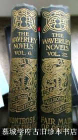 /封面燙金/插圖本/歐洲歷史小說鼻祖司各特《威佛萊系列小說》2冊 SCOTT THE WAVERLEY NOVELS 6: A LEGEND OF MONTROSE AND THE BLACK DWARF / 22: FAIR MAID OF PERTH OR ST. VALENTINE'S DAY. THE MELROSE EDITION
