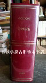 皮裝/函套/超薄型紙印刷/意大利原文/古典文學叢書版《歌爾多尼戲劇集》I CLASSICI ITALIANI - OPERE DI CARLO GOLDONI A CURA DI GIANFRANCO FOLENA CON LA COLLABORAZIONE DI NICOLA MANGINI