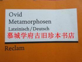 拉丁文-德文雙語版/拉丁語文學代表作/竹節本/奧維德《變形記》OVID: METAMORPHOSEON/METAMORPHOSEN