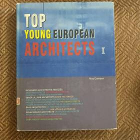 TOP YOUNG EUROPEAN ARCHITECTS II