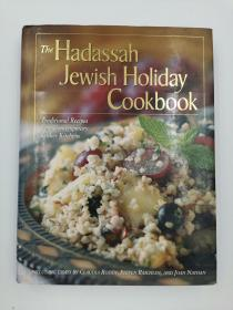The Hadassah Jewish Holiday Cookbook