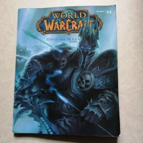 WORLD OF WARCRAFT OFFICIAL MAGAZINE官方杂志