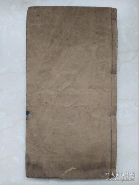 清咸丰八年 精手抄《算学选录》一厚册全,书法写的极为精美,起码举人水平!多图!钞于官学校内!有算男女胎,算病内容