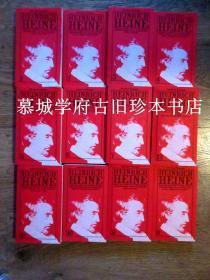 德文原版《海涅全集》12冊(全)Heinrich Heine: S?mtliche Werke in 12 B?nden