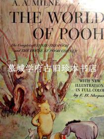 【董橋推崇之書】布面精裝/書衣/英文原版/1957年版/附新增謝帕德彩色插圖本/米爾納《維尼熊的世界》,(包括《維尼熊》與《維尼熊角之屋》)A. A. MILNE: THE WORLD OF POOH (THE COMPLETE WINNI-THE-POOH AND THE HOUSE AT POOH CORNER.WITH DECORATIONS BY ERNEST H. SHEPARD