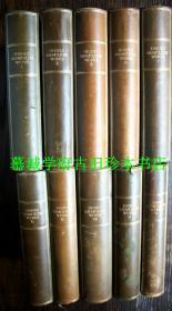 【名出版社限量本】全皮精裝/書脊燙金/書頂(口)刷金/手工紙(含水印)印刷/著名日耳曼學者瓦爾澤爾注釋本/德國浪漫派大詩人《海涅全集》10冊(全)Heinrich Heine: S?mtliche Werke in 10 B?nden, herausgegeben von Oskar Walzel