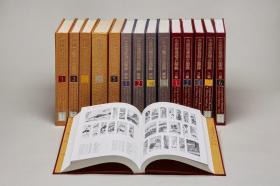中國絵畫総合図録 正編5巻+続編4巻+三編6巻 全15巻揃