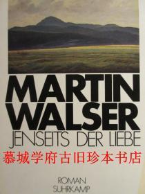 【簽贈本】布面精裝/書衣/德文原版/當代德語大作家馬丁·瓦爾澤《愛的彼岸》 Martin Walser: Jenseits der Liebe