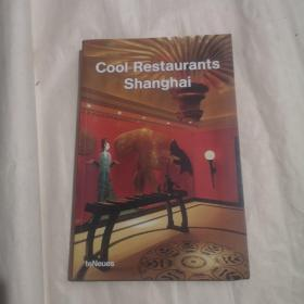 Cool Restaurants Shangha