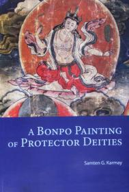 A Bonpo Painting of Protector Deities