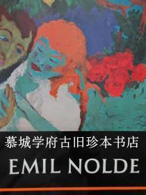 【DUMONT繪畫大師叢書】布面精裝/書衣/函套/德國表現主義畫家《埃米爾·諾爾迪名作賞析》WERNER HAFTMANN Emil Nolde 46幅手貼彩色插圖